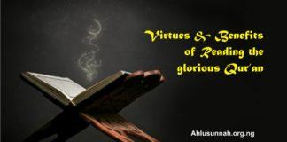 Quran Ahlusunnah