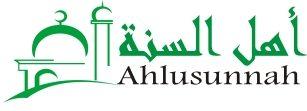 ahlusunnah logo2