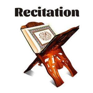 quran recitation2