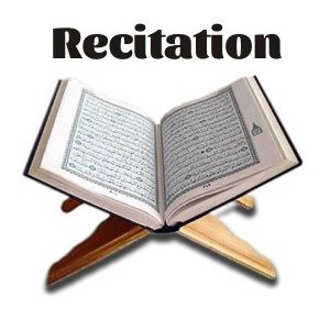 quran1 recitation 1